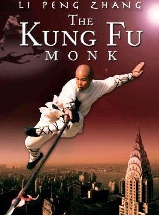 The Kung Fu Monk